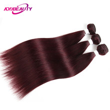 Addbeauty 99J Color Wine Red Burgundy Bundles Straight Brazilian Human Remy Hair Pre-colored Weave Extension Inch Double Weft(China)