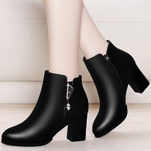 Women Winter Boots New Arrival Genuine Leather Fashion Short Plush Warm Ankle Ladies Casual High Heel Shoes YG-A0030