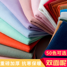 Thickened Double-sided Wool Cashmere, Autumn and Winter Cloth, Pure Wool-like Childrens fabric