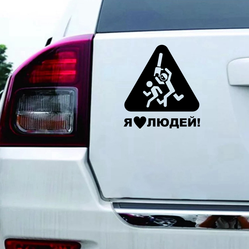 CK2506 15 16 5cm I love people car sticker vinyl decal silver black car auto stickers for car bumper window car decorations in Car Stickers from Automobiles Motorcycles