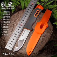 HX OUTDOORS Master survival tactics high hardness straight knife wilderness survival knife self-defense army knife High quality