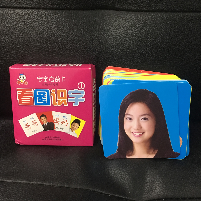 35 Sheet/box Thicken Words Cards English & Chinese Book With Pinyin Learn Chinese Character Strokes Books For Children Kids Baby