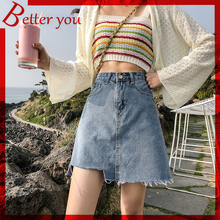 La Bar Skirts Womens Denim Skirt A-Line Irregular Denim Skirt High Waist Korean Pocket Mini Denim Skirt