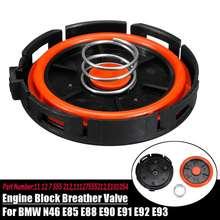 Автомобильные аксессуары двигатель, машина по производству блоков из пропускающего воздух valvevacuum Управление 11127555212 для BMW N46 E81 E82 E84 E85 E87 E88 E90 E91 E92 E93