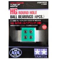 HG Round Hole 620 Ball Bearings(4pcs) 2*6*2mm 15519 For Tamiya Mini 4WD Car Model Thickness 2mm
