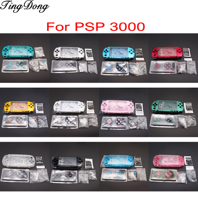 1 סט עבור PSP3000 PSP 3000 פגז ישן גרסת החלפת מלא שיכון כיסוי מקרה עם כפתורים