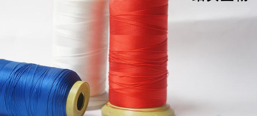 4 lines of thick nylon thread, strong nylon bag sewing thread. blood lines