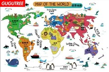 Decorate world map art wall sticker decoration Decals mural painting Removable Decor Wallpaper LF-1731