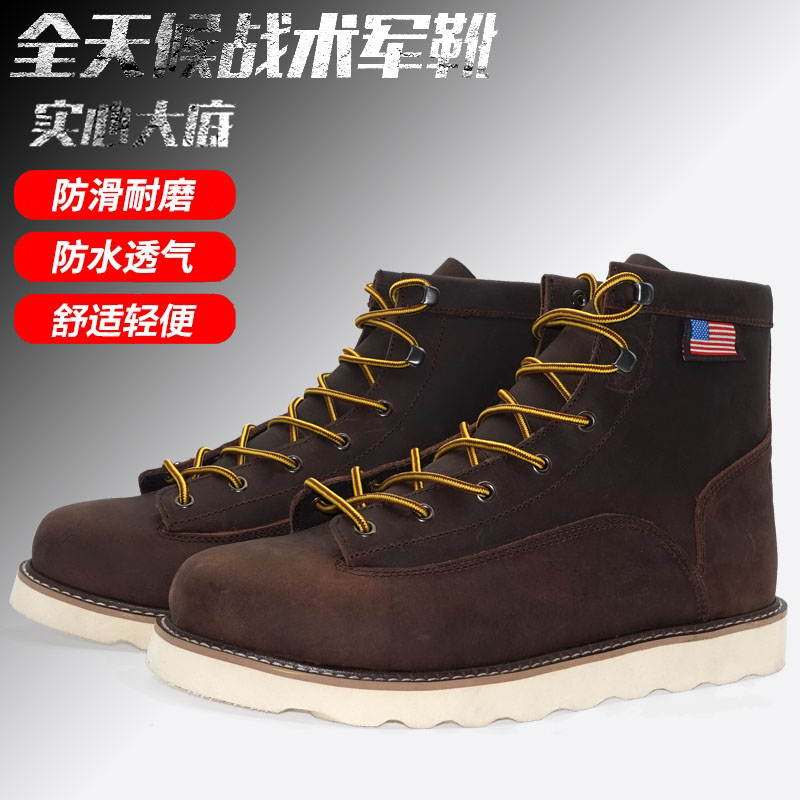 Caddis2018 Winter Fur Warm Male Boots For Men Casual Shoes Work Adult Quality Walking Rubber Brand Safety Footwear Sneakers