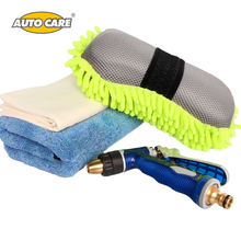 AutoCare Car Wash Cleaning Drying Set include High Pressure Spray Gun Natural Chamois Leather Microfiber Towel Chenille Sponge