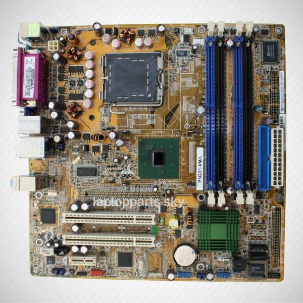 P5GD1-VM