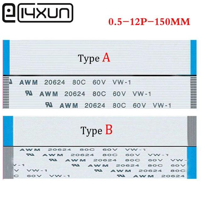 5 יח'\חבילה חדש שטוח מתג סרט להגמיש כבל חשמל כפתור 12pin עבור HP DV9000 CTO DV6000 סדרת E118077 AWM 20624 60 V 80C VW-1