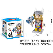HSANHE Thor blocks ego nero legoe star wars duplo lepin brick minifigures ninjago guns duplo farm castle super heroes playmobil