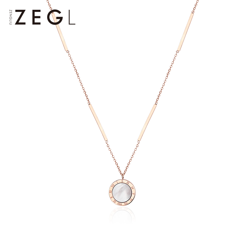 Zegl Cold Wind Roman Numeral Necklace