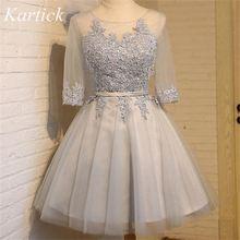 Новинка короткие платья подружки невесты с рукавами элегантное
