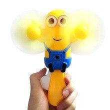 Toy Hand-Fan Shaking Manual Small Kids Mini Portable Cartoon Plastic Xiao Funny Huangren