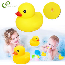 High Quality Baby Rattle Bath Toy Squeeze Animal Rubber Toy Duck BB Bathing Water Toy Race Squeaky Yellow Duck Classic Toys GYH(China)