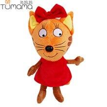 Tumama 20CM Stuffed & Plush Cat Childlike Infants Toys Russia Happy Kitten Soft Doll Cute Animal Toys for Kindergarten Children