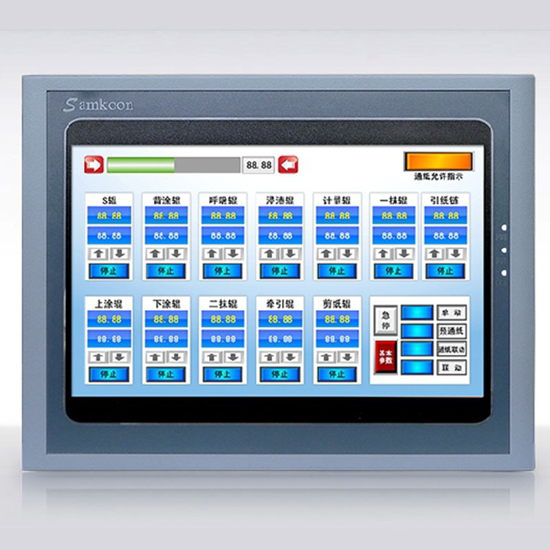 Freeshipping SK 043HS Samkoon Ethernet HMI Touch Screen Display 4 3 inches 480 272 Replace SK