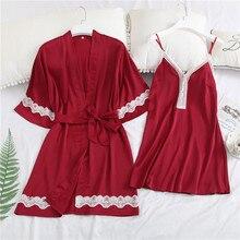 Daeyard Women Robe Gown Set Sexy Lace Patchwork And Nightdress 2Pcs Pajamas Silk Bathrobe Sleepwear Home Clothes Nightwear