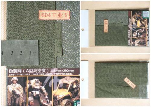 1/16 1/35 RC Sherman German Military Tank Model Soldier Camouflage Net A1 GN TH05135