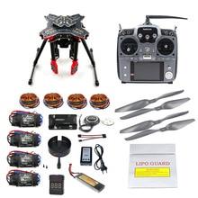DIY GPS Drone RC Quadcopter HMF U580 Totem Series APM2.8 PX4 Flight Control 700KV Motor 30A ESC Radiolink AT10 TX&RX F11066-G