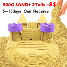 500g/pcs  Colorful kineti Sand Toy With Tools Dynamic Children Educational Magic Playdough Beach Space Sand Toys For Kids цена