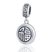 Hot Sale Chinese Style Auspicious Character Blessing Silver Pendant Charm Bead Fits Pandora Bracelet 925 Silver