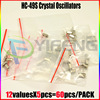 60pcs X Crystal Oscillators PACK HC-49S 12 Values Assortment Kit