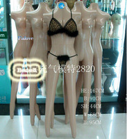 2015 Fashion!! New Style Inflatable Mannequin New Product 2015 Mannequin Inflatable Manikin Professional Focus On 20 Years