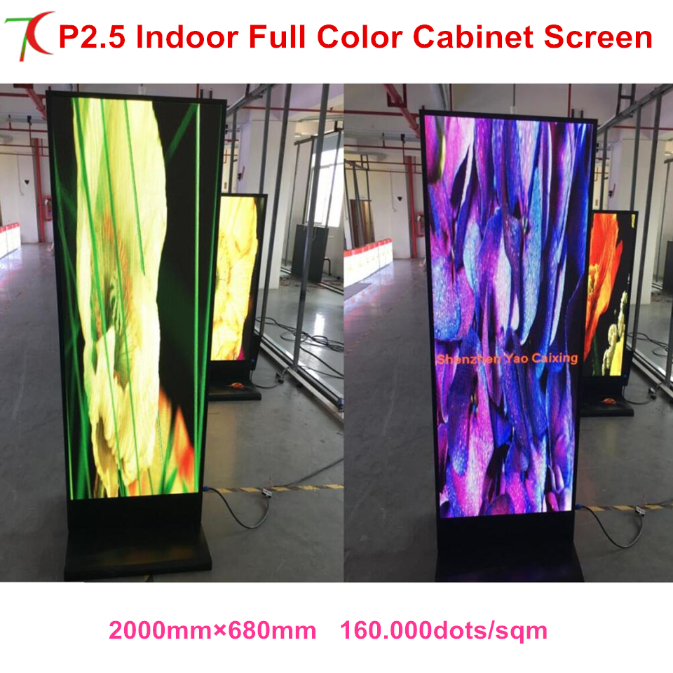 China Manufacturer Direct Sales P2.5 Indoormetal Cabinet Vertical Advertisement Machine Led Display Poster