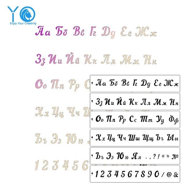YO 6 teile/los Russische Alphabet Schablone Kuchen Design Schablone ...