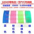 18500 bateria pele manga termoencolhível PVC película de psiquiatra de calor filme de PVC encolhível invólucro da bateria atacado manga verde PVC