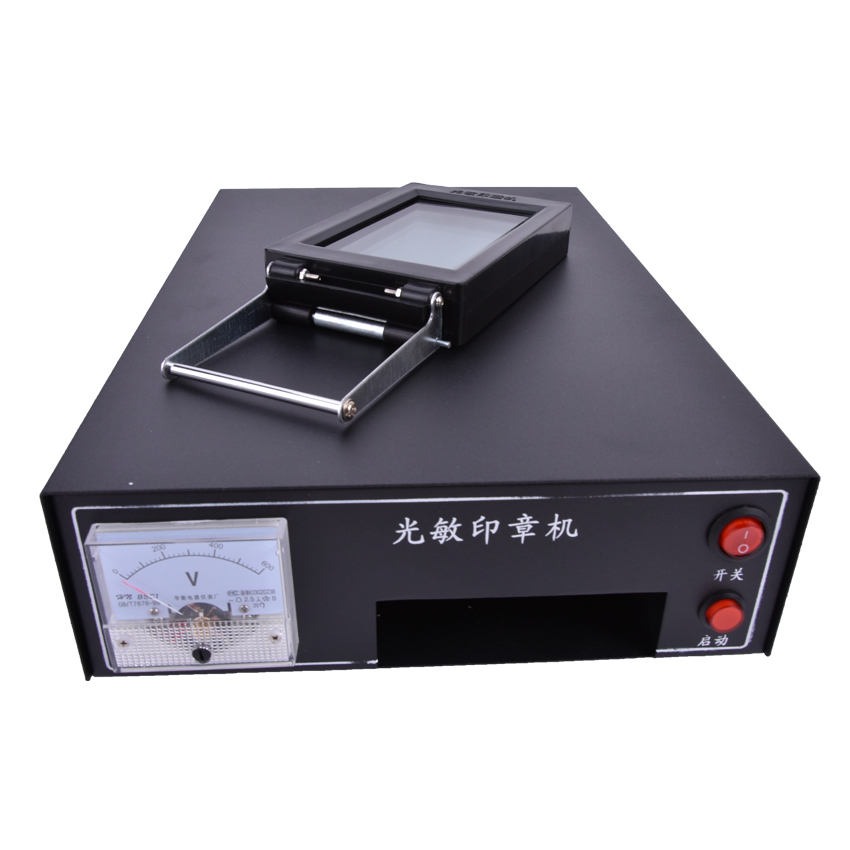 HT-A600 Photosensitive Portrait Flash Stamp Machine Auto-inking Kit Stamping Making Seal  Support film Pad (WITHOUT Ink) 220V new 220v photosensitive portrait flash stamp machine kit self inking stamping making seal holder film pad no ink