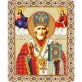 Diy Diamond Painting Cross Stitch Religion Icon of Leader Diamond Mosaic Needlework CraftsRound diamond embroidery religion