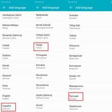 Huawei Honor 9 Lite 3GB 32GB 5.65″ Octa Core 2160*1080P Mobile Phone Dual Font Rear Camera 3000mAh Fingerprint ID