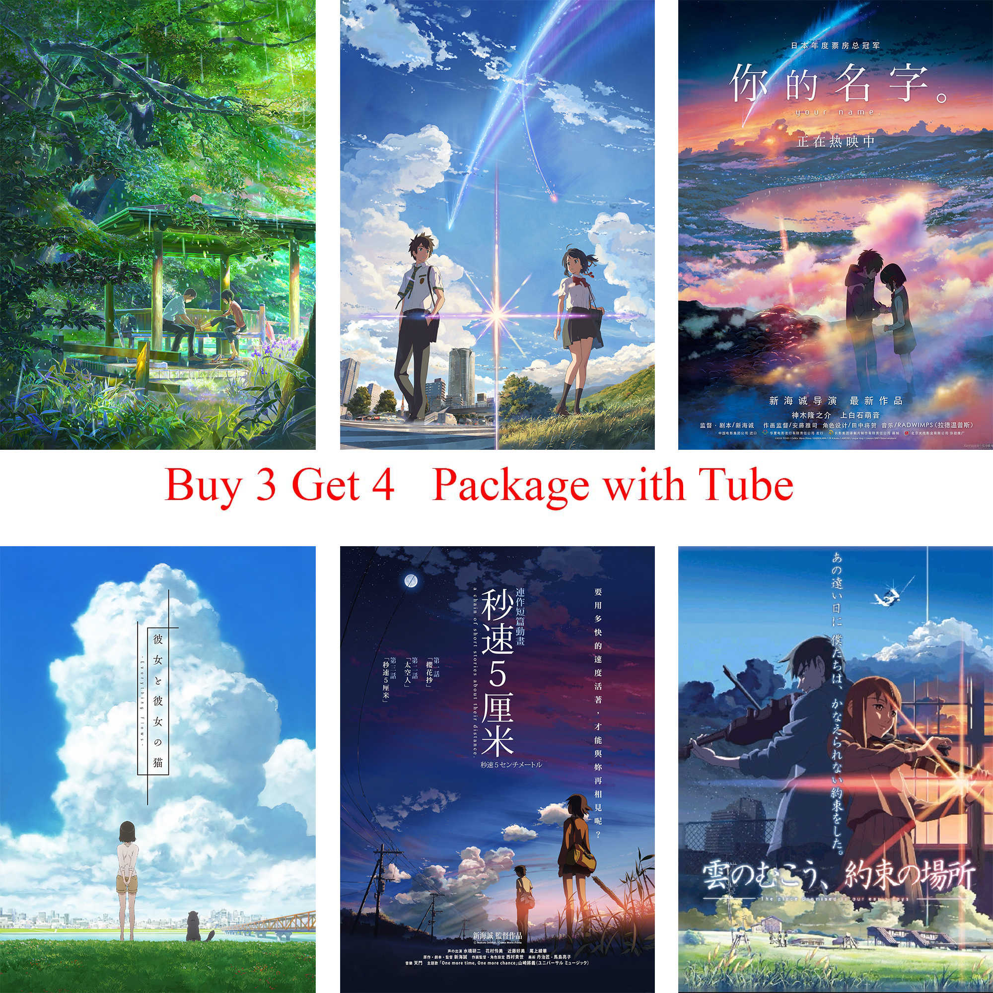 Japanse Cartoon Posters Makoto Shinkai Uw Naam Muurstickers Wit Gecoat Papier Prints Hoge Definition Woondecoratie