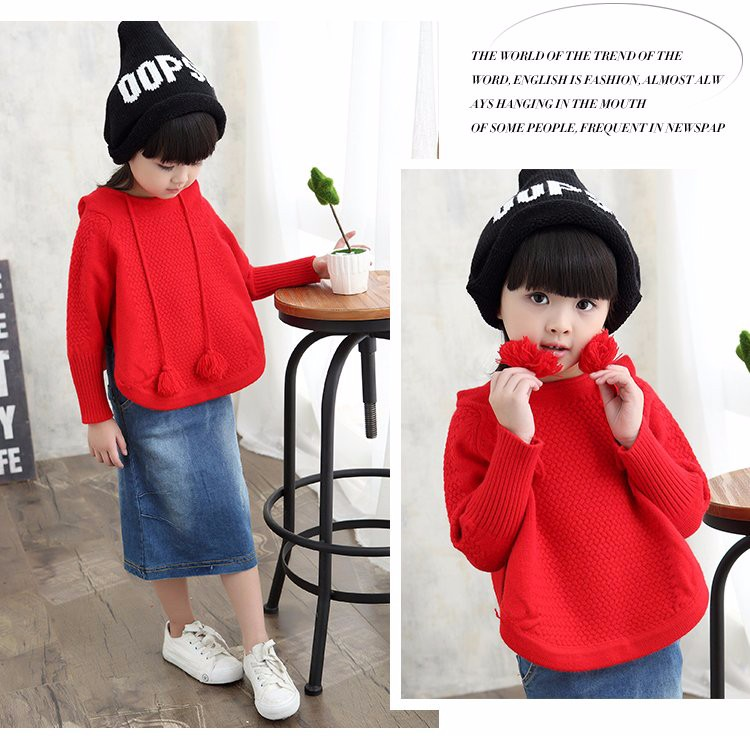 child hooded knitted sweaters 10