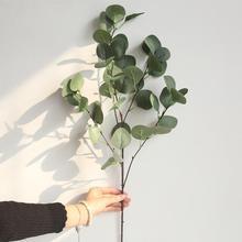 Artificial Plants Fake Leaf Foliage Bush Office Garden Flower Wedding Decor For Home Decoration Dropshipping Feb23