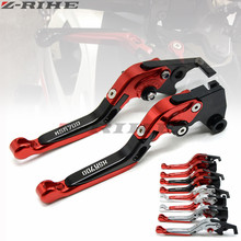 With Logo For Yamaha XSR 900 XSR900 ABS 2016 Red&Titanium Adjustable Folding Extending CNC Motorcycle Brake Clutch Lever