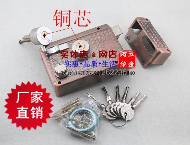 120 85mm genuine copper theft security lock old - Old fashioned interior door locks ...