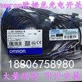 OMRON фотоэлектрический переключатель Датчик EE-SX950-W SX951-R 952 SX953 SX954P-W SX951-SX952-953-W SX954-W SX950-R