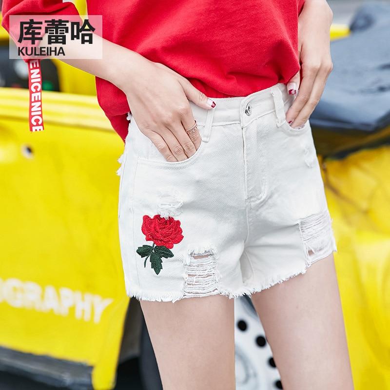 Designer White Jeans Promotion-Shop for Promotional Designer White ...