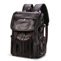 New Brand Men Backpack Leather Male Functional Bags Men Waterproof Backpack PU Big Capacity Men Bag School Bags For Teenager