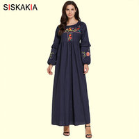 Siskakia Young Ladies A Line Long Dress Navy Blue Floral Embroidery High Waist Swing Draped Patchwork Maxi Dresses Full Sleeve