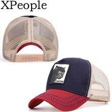 Men's Animal Farm Snap Back Trucker Hat Snapback Baseball Cap ladies hats Animal Farm Trucker Cap animal farm