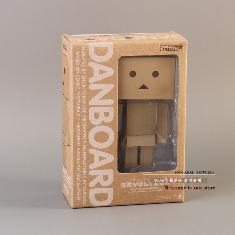 New 2013 Lovely Danboard Danbo Doll PVC Action Figure Toy with LED Light Amazon Style 13cm OTFG019