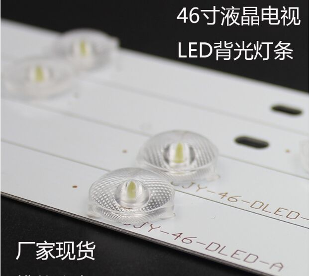 20 шт. LED 6, 440 мм * 20 мм, свет статьи 32 дюймов ЖК-дисплей ТВ общие объектив 39/40 дюймовый 42 46 дюйм(ов)