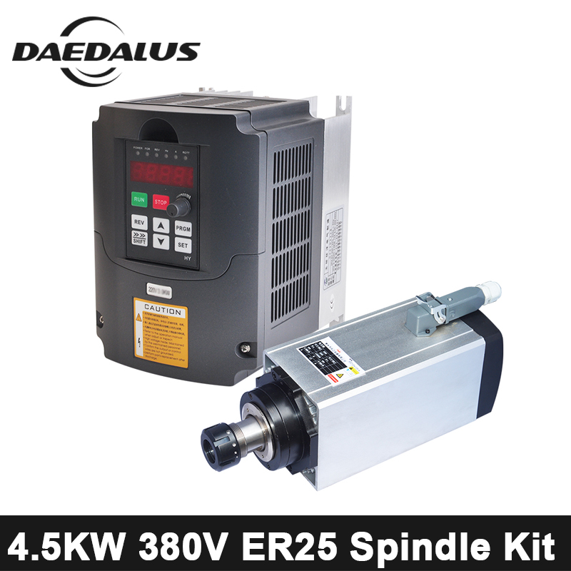 4.5KW CNC Spindle Motor 380V Air Cooled Spindle Motor ER25 Collet Chuck+5.5KW 380V VFD Inverte For Engraver Milling Machine Tool hsk63a er25 100l high speed automatic tool change device spindle cnc milling machine tool