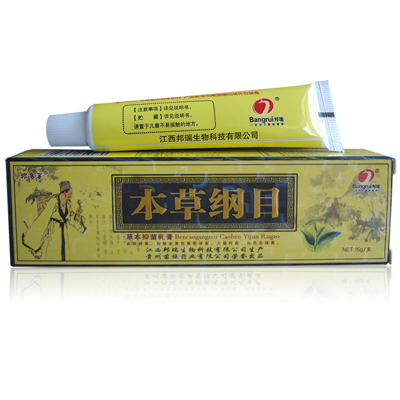 Image 3 - Body Psoriasis Cream Perfect For Dermatitis and Eczema Pruritus Psoriasis Ointment Herbal Creams-in Patches from Beauty & Health